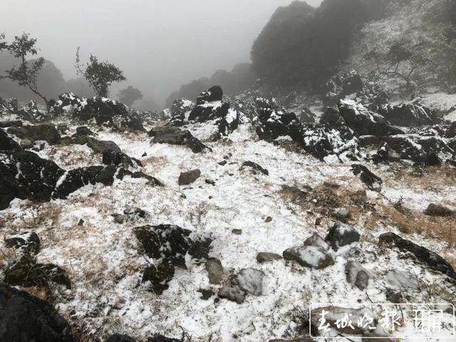 皑皑白雪裹满山!施甸四大山雪景美爆了 (1).jpg