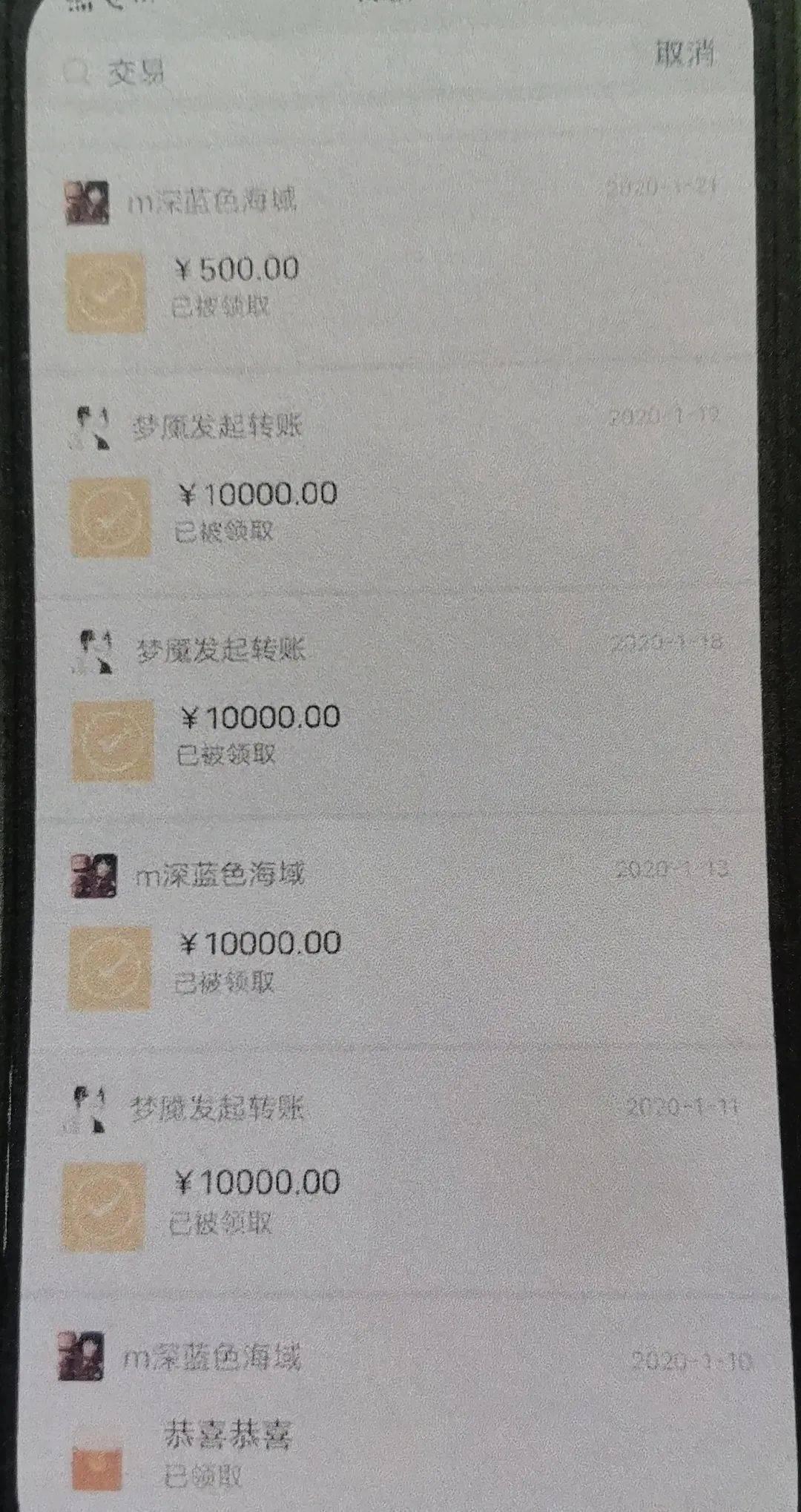 """防火防盗防闺蜜!楚雄一女子被""""男友""""骗走27万元5.jpeg"""
