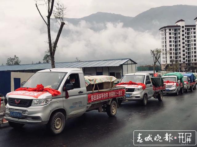白鹤滩水电站巧家库区5万移民开始搬新家.jpg