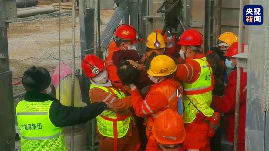 持续更新丨山东栖霞金矿爆炸事故第四批被困矿工升井 已有9人获救