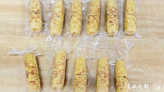 西双版纳小玉米 供图.jpg