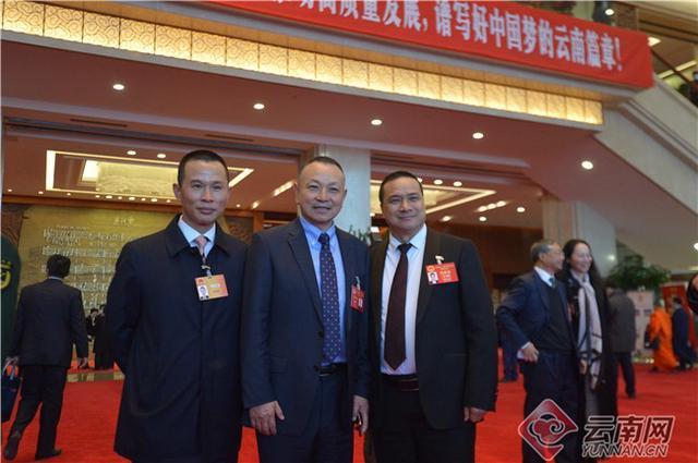 云南省第十三届人民代表大会第四次会议
