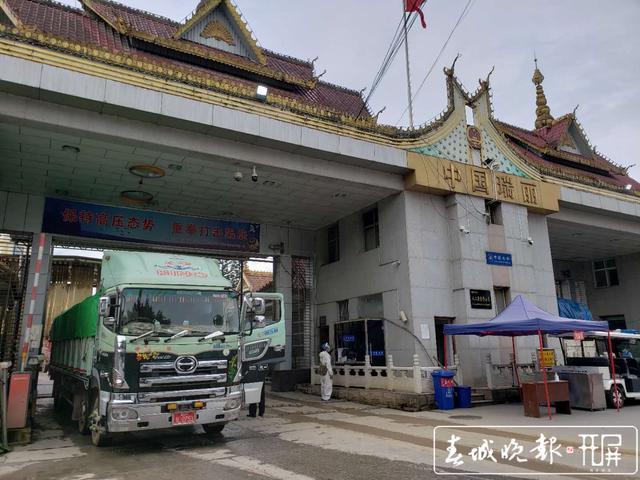 2020年,云南省口岸出口整体通关时间排全国最短省区第1位 供图