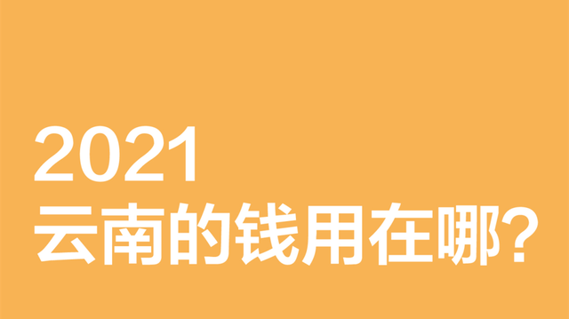 微信截图_20210126191328_副本.png