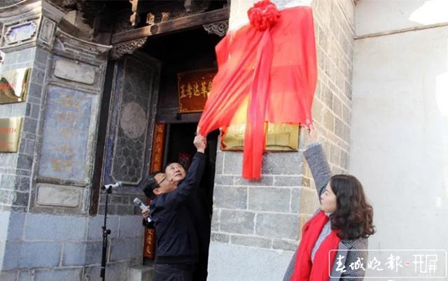 """这个最早叫""""云南""""的地方,有历史文化博物馆啦! 秦蒙琳 通讯员 罗丹 摄"""