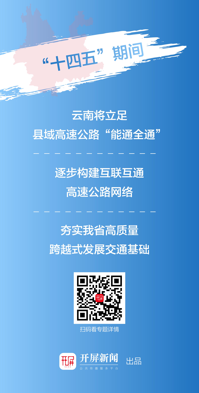 微信图片_20210127110542.png