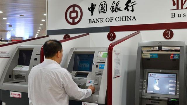 中国女性比男性多拥有7%存款!