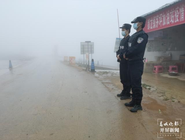 """马关""""国门警务室""""(春城晚报-开屏新闻记者 夏体雷 通讯员 刘宇 摄)"""