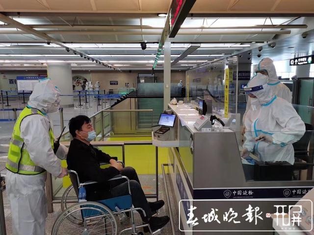 """老昆明边检为受伤旅客开通""""绿色救助通道"""""""