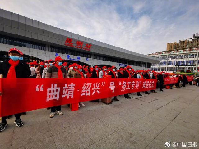 """云南""""点对点""""向省外输出农村劳动力18.5万人.jpg"""