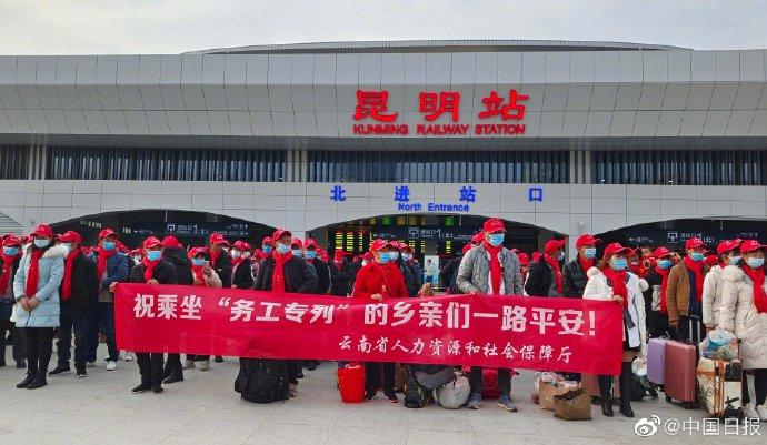 """云南""""点对点""""向省外输出农村劳动力18.5万人1.jpg"""