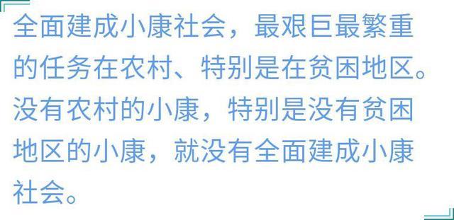 镜观中国特刊37.jpg