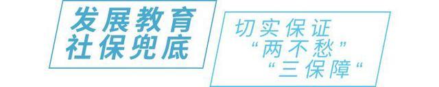 镜观中国特刊40.jpg