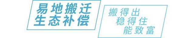 镜观中国特刊39.jpg