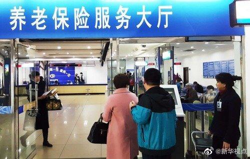 国资委:央企已划转1.21万亿元国资充实社保基金.jpg
