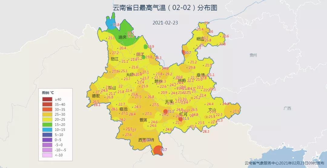 云南多地最高气温冲破30℃1.jpg