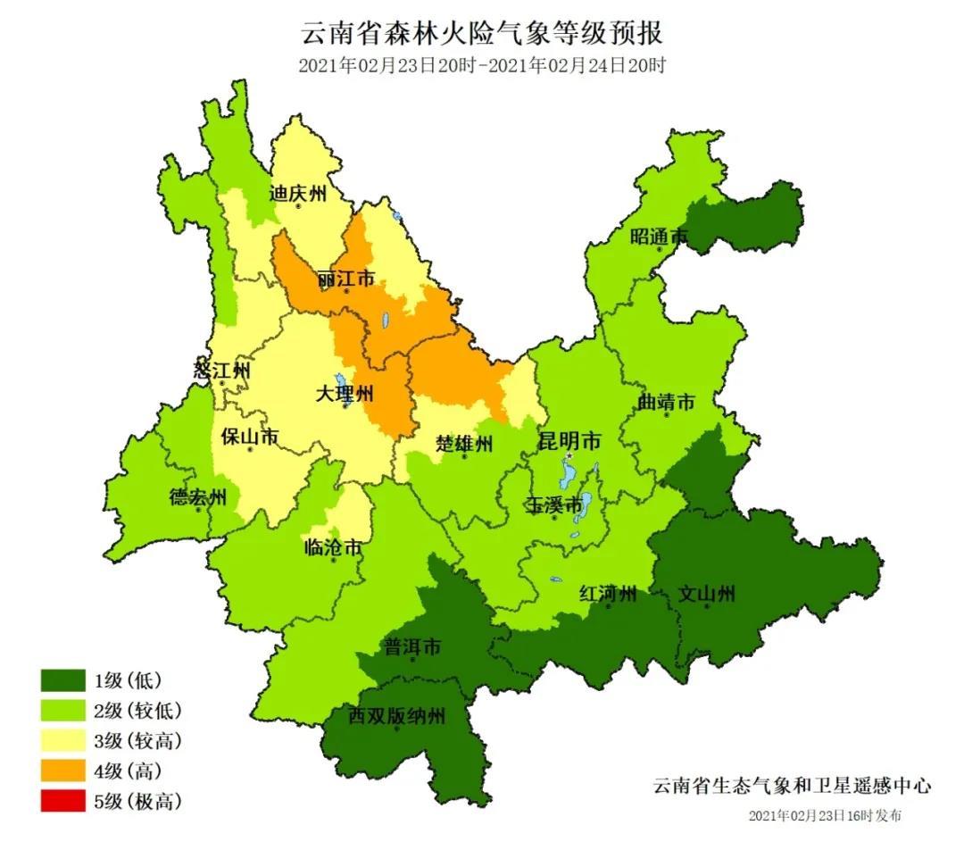 云南多地最高气温冲破30℃4.jpg