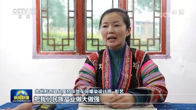 8年持续奋斗 1亿人脱贫!中国脱贫攻坚创造历史伟业7.png