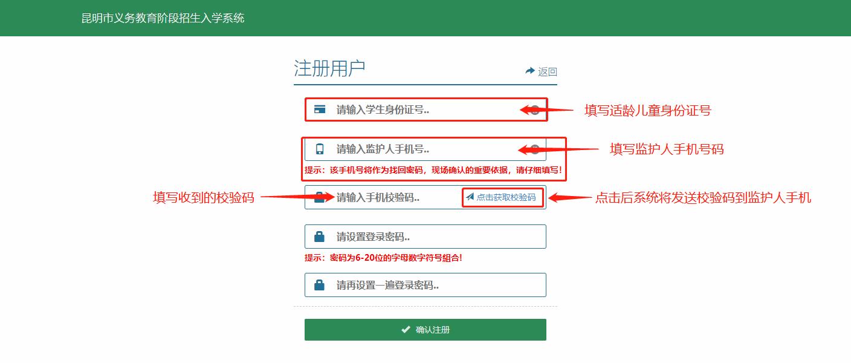 注册及登录2.png