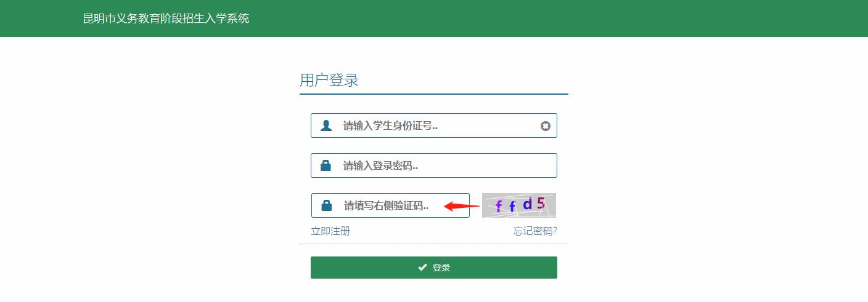 注册及登录3.png
