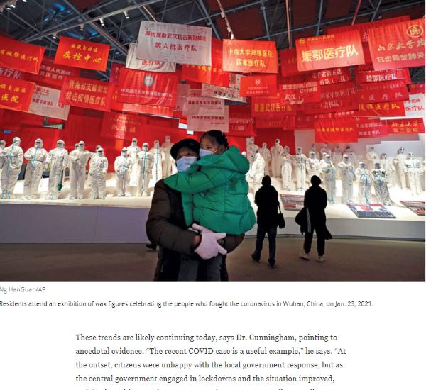 美媒:百年大党为何在中国受民众普遍拥护?
