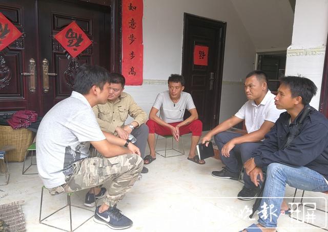 云南公安这五人受到全国脱贫攻坚表彰