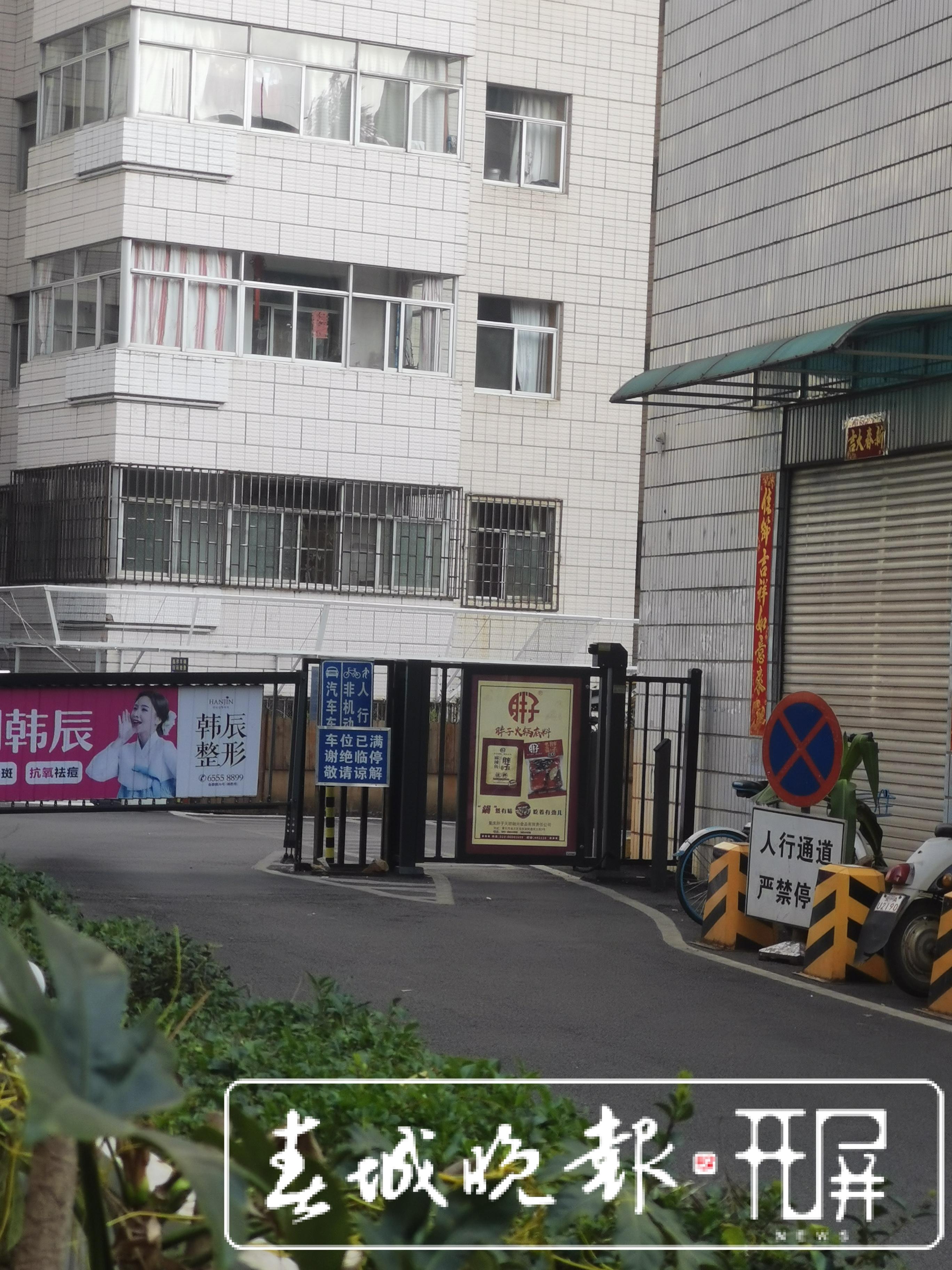 """蓄水池遭污染引居民""""怪病""""小区25日已恢复供水 (5).jpg"""