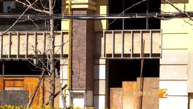 云南两家房企破产重整!涉及这些楼盘......