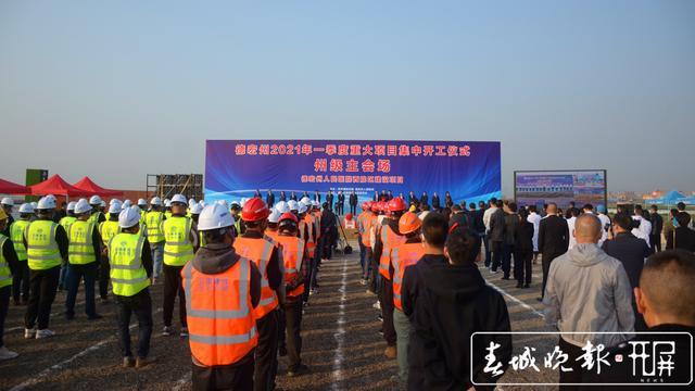 开工!总投资418.42亿,涉及德宏52个重大建设项目!
