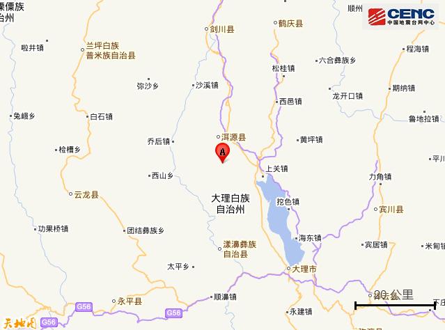 云南大理州洱源县附近发生4.0级左右地震