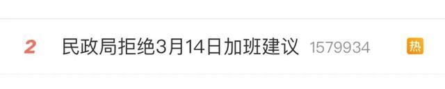 """""""3.14为爱加班""""1.jpg"""