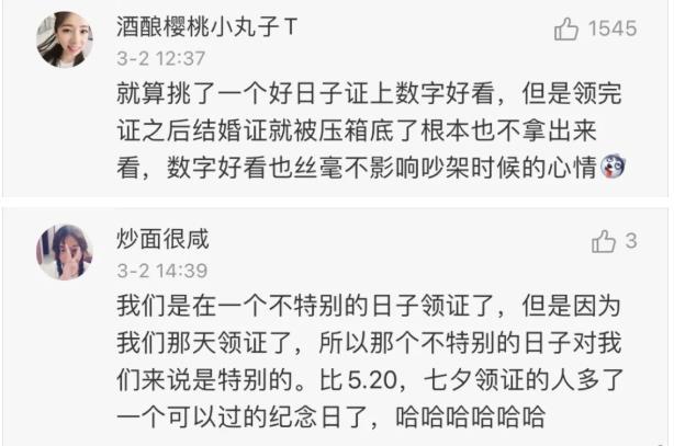"""""""3.14为爱加班""""8.jpg"""