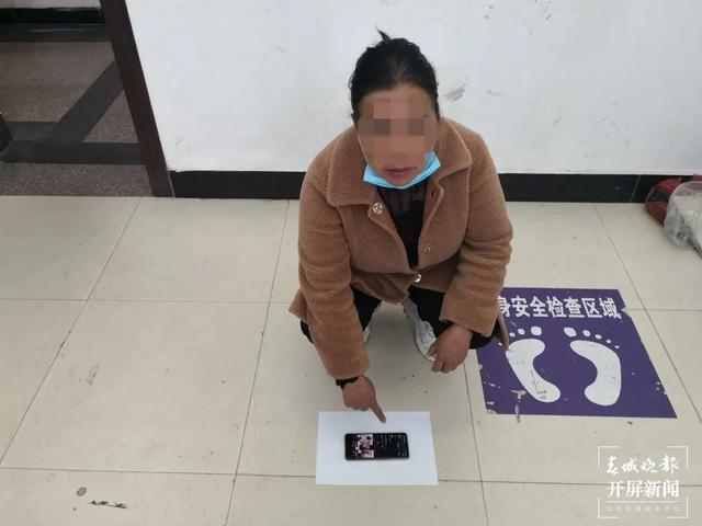 保山一女子被行拘12日!(春城晚报 开屏新闻记者 崔敏 通讯员 杨玉仙 摄)
