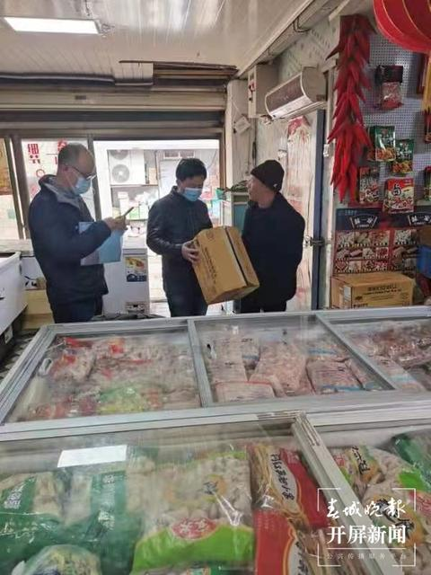 昆明市市场监督管理局(春城晚报-开屏新闻记者 王磊 摄)