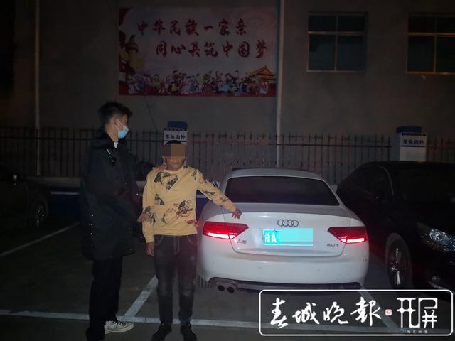 保山两男子酒后驾车冲卡只为找点乐子 结果双双被民警堵在了足疗店里 (1).jpg