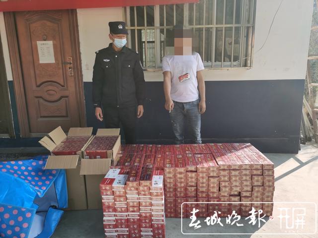 德宏查获走私香烟2900多条,价值约28万元