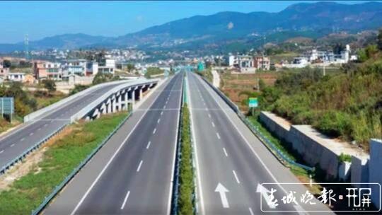 避让水源区!投资40亿!云南这条通车19年的高速路将改线
