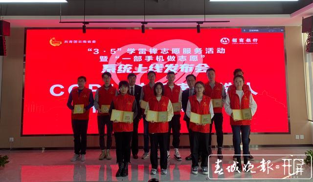 """云南省""""一部手机做志愿""""系统正式上线 (4).jpg"""