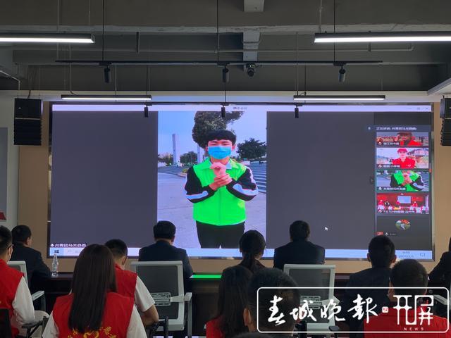 """云南省""""一部手机做志愿""""系统正式上线 (1).jpg"""