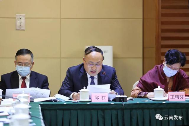 云南省代表团举行全体会议审议政府工作报告4.jpg