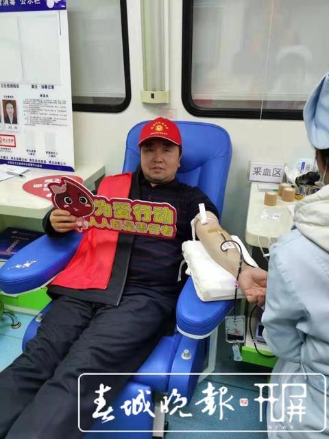 昭通献血1.jpg