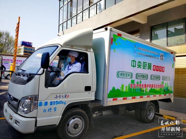 """曲靖城区11所小学3万多学生陆续""""午托"""""""