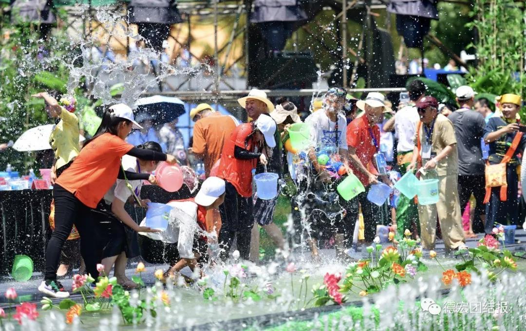 德宏明确了!今年暂缓组织泼水节庆祝活动