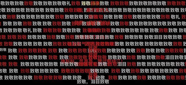 code_ynrbc85ca10c-5199-4395-b224-b536206d8ea8.jpg
