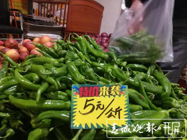 """辣椒暴跌被""""腰斩"""",5元一公斤堪比白菜价.jpg"""