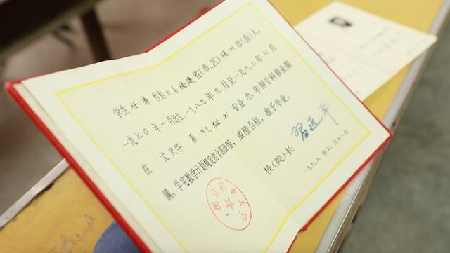 潮头观澜丨新的关头 再探改革8.png