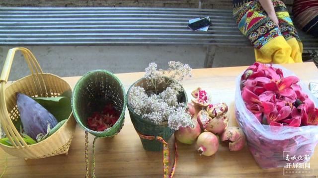 保山昌宁:傣族鲜花盛宴开启舌尖上的春天 崔敏