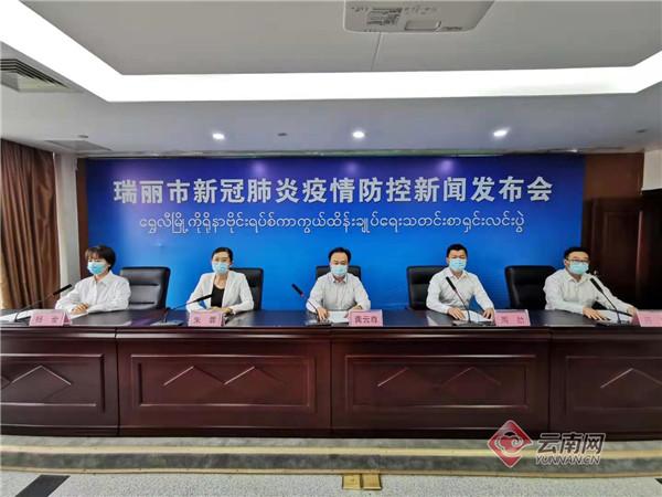 瑞丽市全力保障医疗物资供应 现储备有医用N95口罩1.022万只