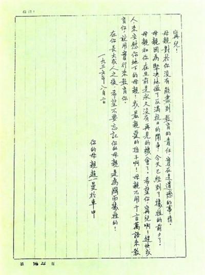 百年芳华 初心传承1.jpg