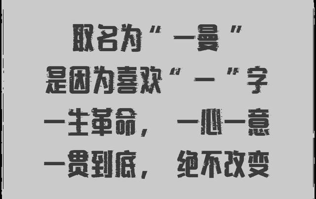 百年芳华 初心传承2.png